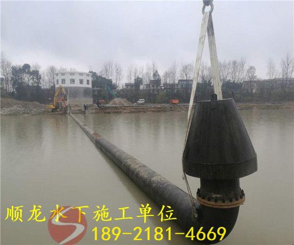 城区水下燃气管道安装工程案例