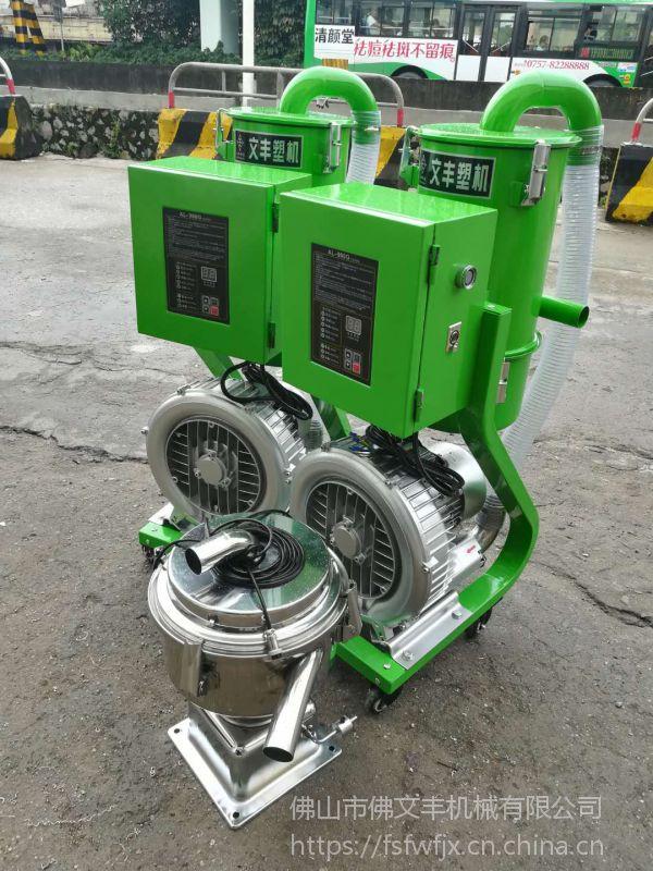低价出售阳江全自动吸料机 900G塑料颗粒真空抽料机一台包邮