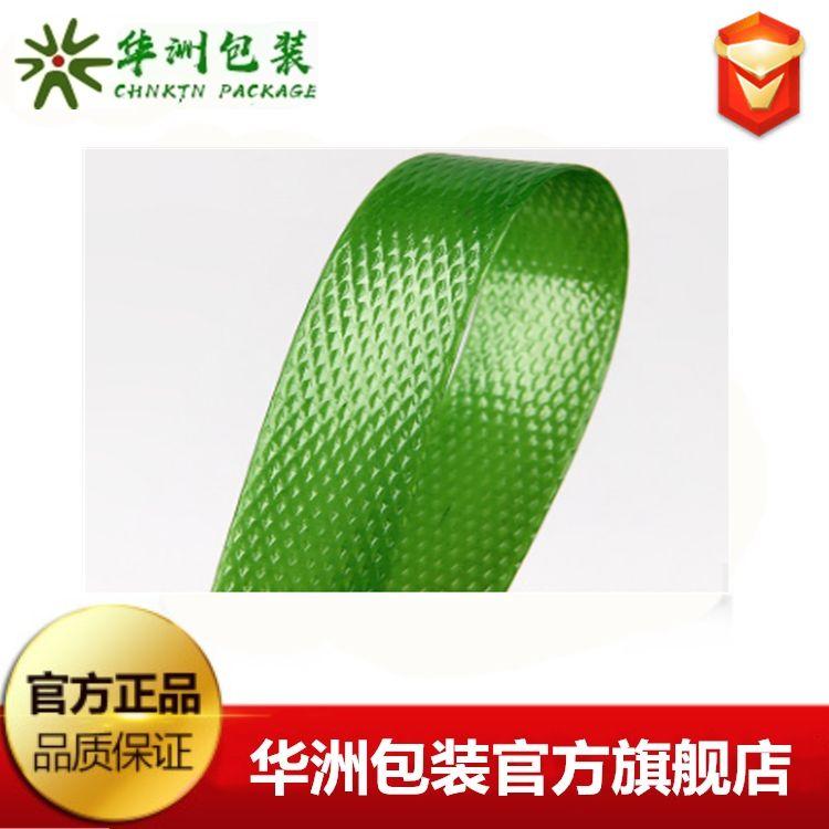 张家港塑钢打包带厂家 PET绿色塑钢捆扎带1608 PET捆扎带现货秒发