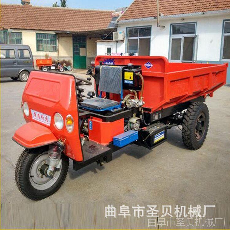方向盘式农用三轮车性能优越的工矿工程车耗油量低的农用三轮车
