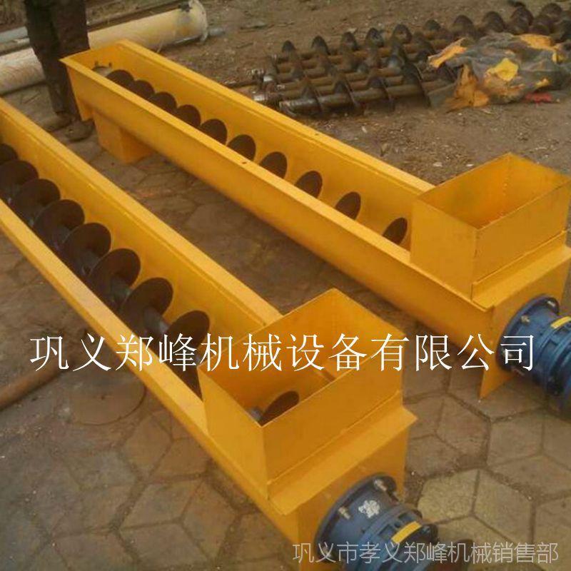 高品质螺旋输送泵 全新不锈钢输送机 圆管式螺旋输送机 厂家直销