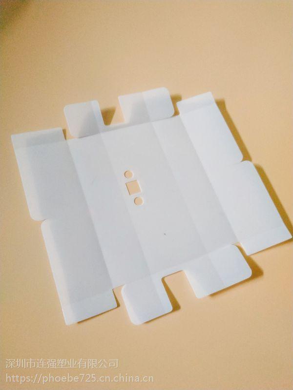 厂家供应 乳白色电机PET绝缘片 电机膜耐高温阻燃背胶冲型加工