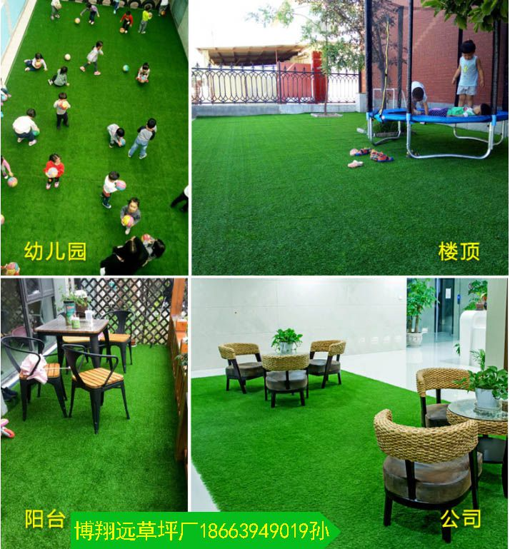 3厘米高尔夫塑胶草坪多少钱一平方