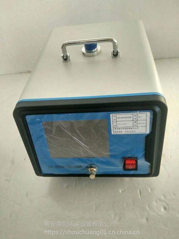 KW-1型液体冲击式微生物浓缩采样器