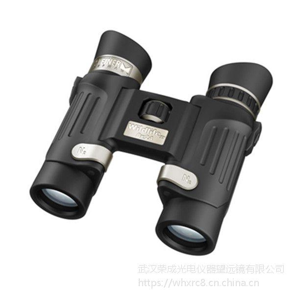 户外望远镜视得乐5438锐视 Wildlife XP 8X24视得乐望远镜内蒙古总经销