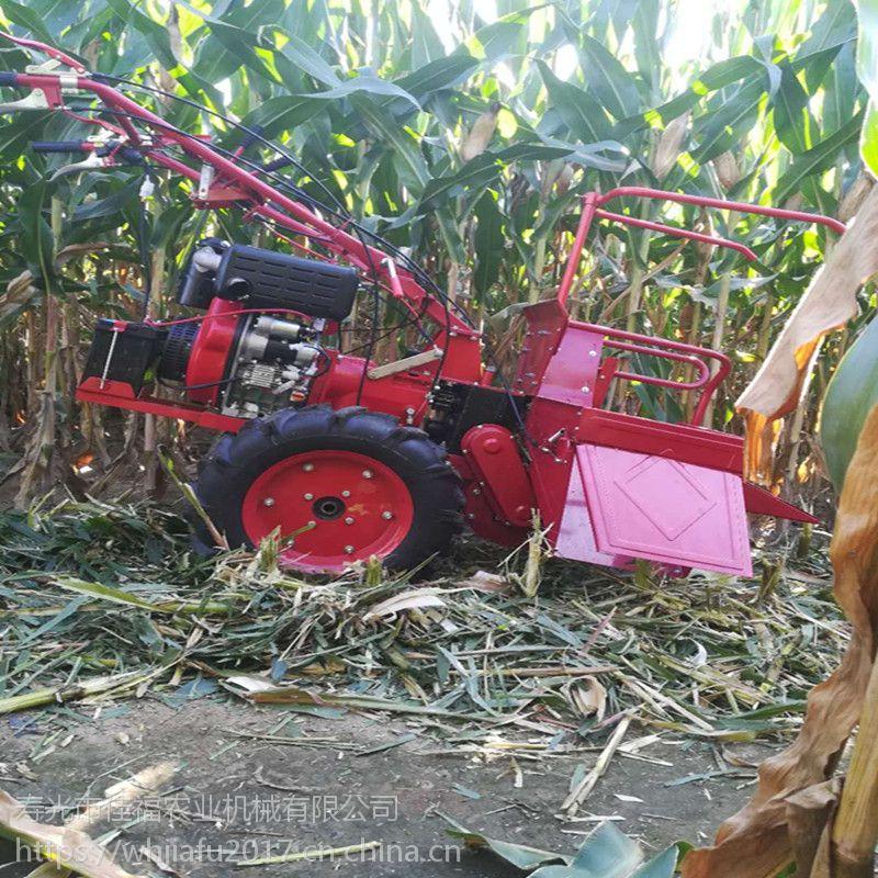 山地 丘陵小地块专用小型玉米收割机 单双行小型玉米收割机图片 苞米收获机