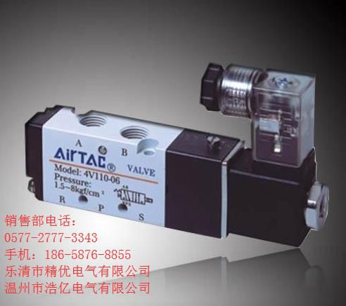 4v330p-10 亚德客气动电磁阀线圈图片