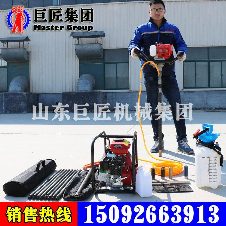 20米轻便工程地质勘探钻机 单人背包钻机三菱汽油机动力质量好
