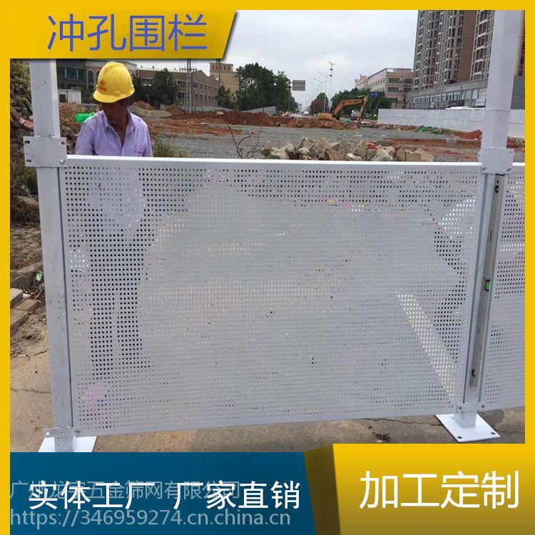 珠海高栏港经济区商场冲孔围挡多少钱 工地防护围挡 厂家销售