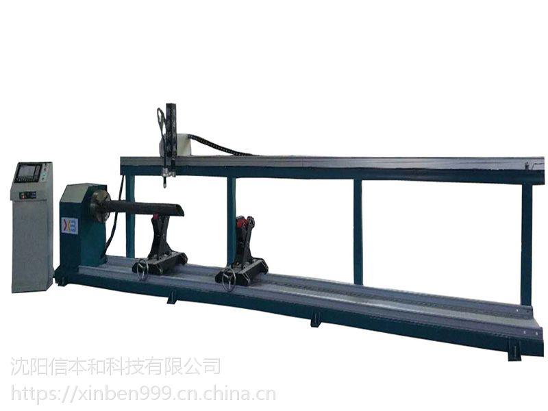 轻型相贯线切割机,功能完善的数控等离子切管机