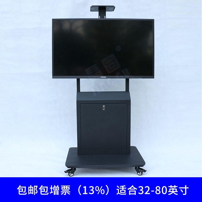 厂家直销JG80 (32-80英寸)液晶电视移动支架带终端柜落地推车 挂架 白色