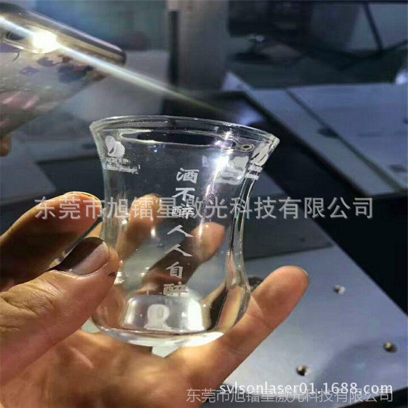 可代替刻字机激光雕刻机玻璃上完成喷沙护膜的切割 树脂版刻画机