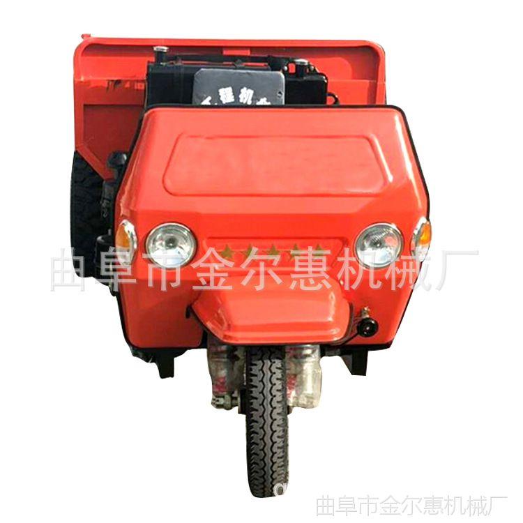 柴油自卸三轮车可定做 加长加宽三轮车不同马力 电启动三轮车液压