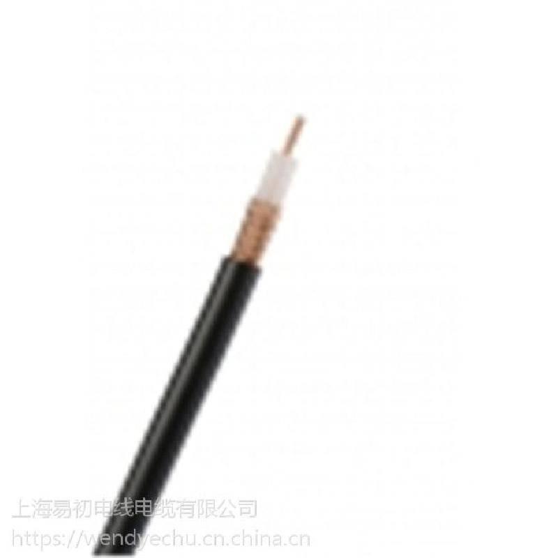厂家国标同轴电缆 SYV7552 70.25裸铜导体 144