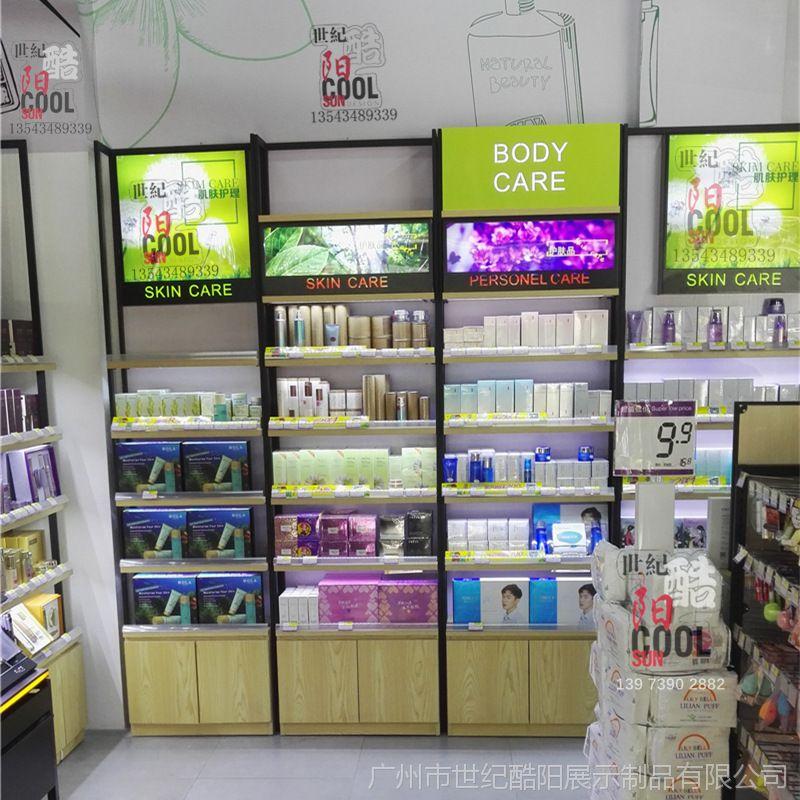 化妆品店柜台装修设计化妆品展示柜定制陈列网上课程ui设计培训图片