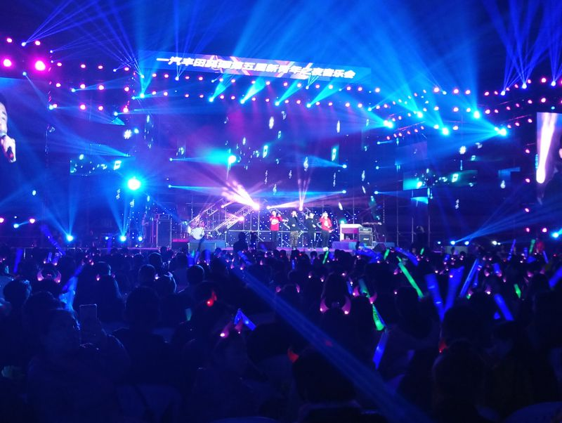 山东大学体育馆第五届新青年音乐节