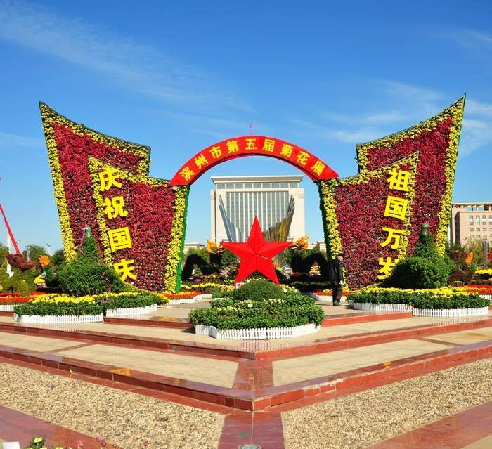 http://himg.china.cn/0/5_1016_1036735_700_639.jpg
