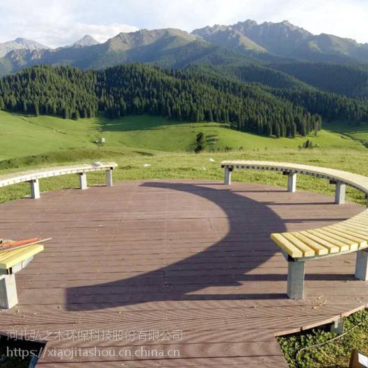 提供弘之木塑木地板,园林小品,景区专用塑木地板