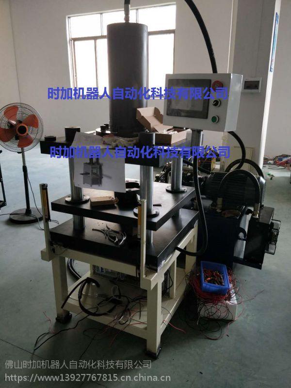 广州市佛山市SJ-812全自动多功能四柱铁芯压紧机液压机油压机