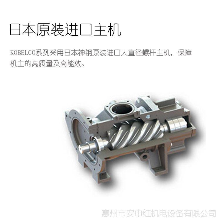 日本神钢大型智能空气压缩机 神钢节能变频空压机设备