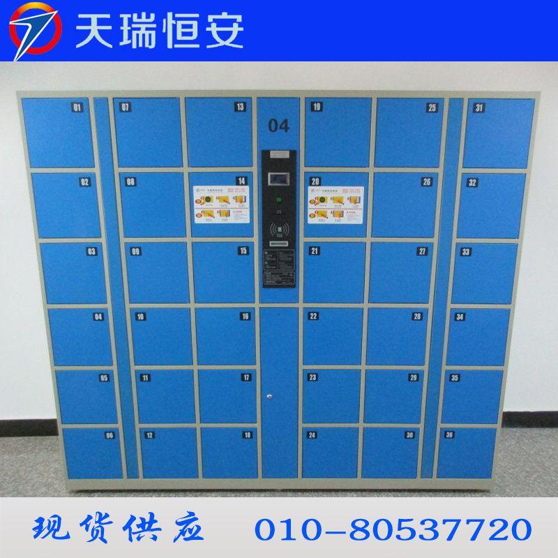 天瑞恒安 TRH-KL-36F 大中院校电子智能寄存柜,北京学校智能柜