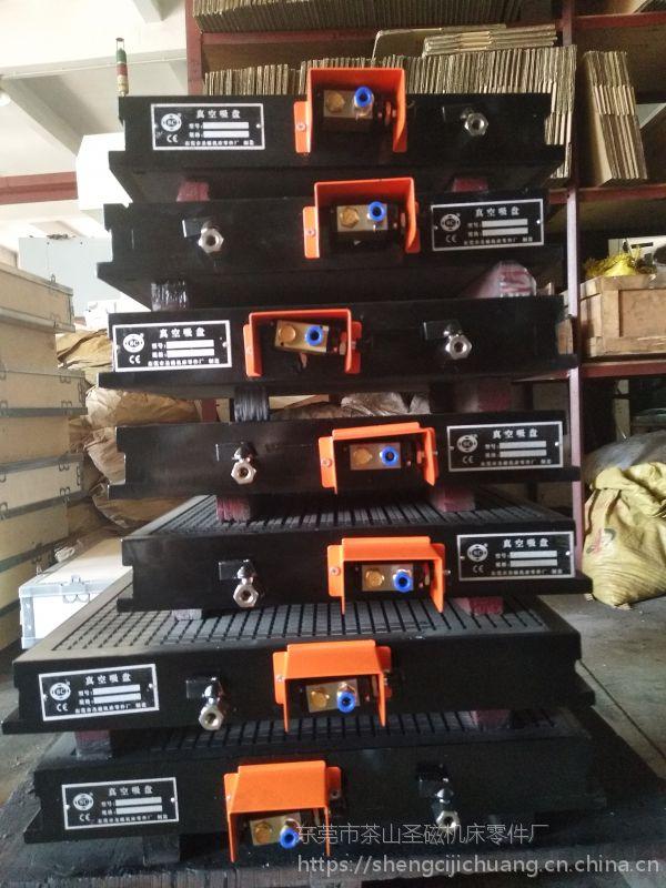 圣磁厂CNC加工中心真空吸盘全自动保压真空吸盘厂家直销400*800mm