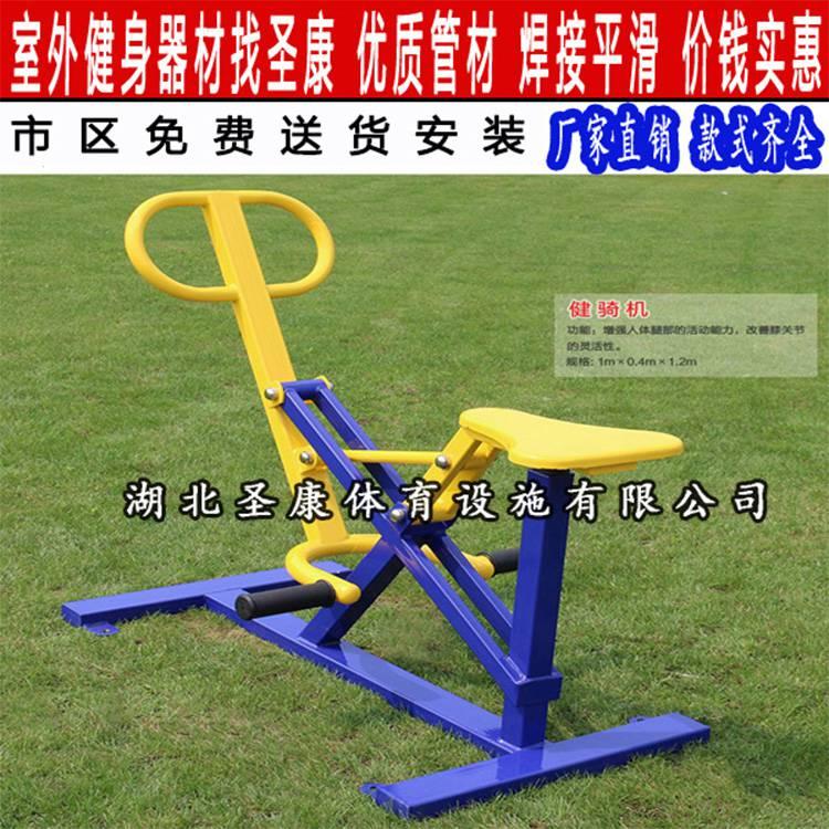 襄阳室外健身器材图 户外健身设施价格 襄阳健身路径销售