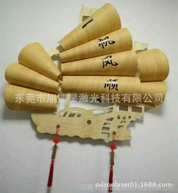 葫芦烫画自动雕刻机 1060迷你字激光切割机 象棋竹镭射设备厂家
