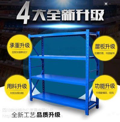 四川欧米格钢制货架多层多功能可拆卸可定制蓝色、白色厂家直销