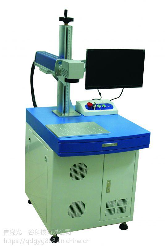供应光谷GGDC-20大尺寸激光打标机
