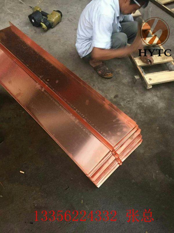 平顶山紫铜片生产厂商(实业集团)—销售公司