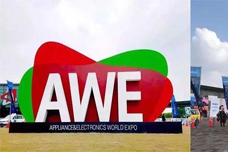 AWE2019启动 参展企业:一席难求