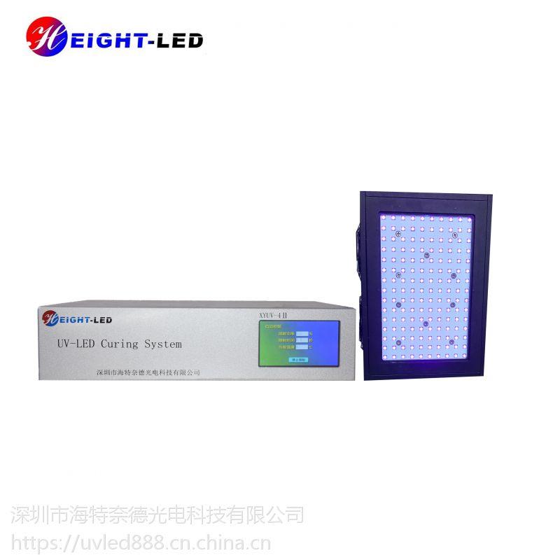 UVLED固化机LEDUV固化机UVLED胶面光源