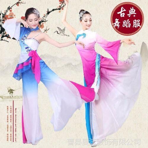 【2016新款服装舞蹈女生民族现代舞女古典舞秧歌a服装闹两个图片