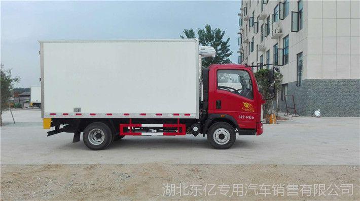 重汽豪沃4.2米冷藏车  国五蓝牌 厢式冷链车