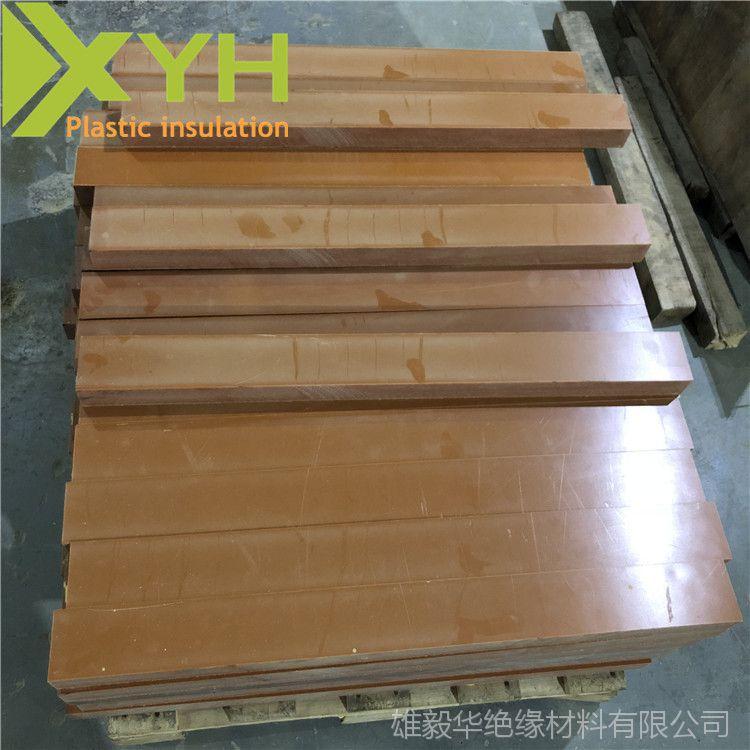 酚醛电木绝缘件零切加工 高温胶板来图定制 雄毅华供应