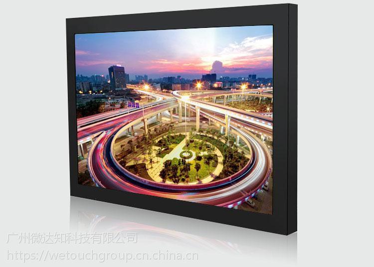 液晶监视器65英寸高清工业级显示屏 安防监控显示器VGA/HDMI接口电脑显示器
