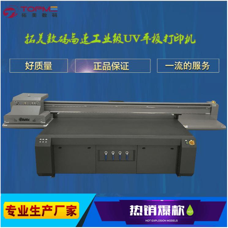 手机壳UV浮雕彩印效果