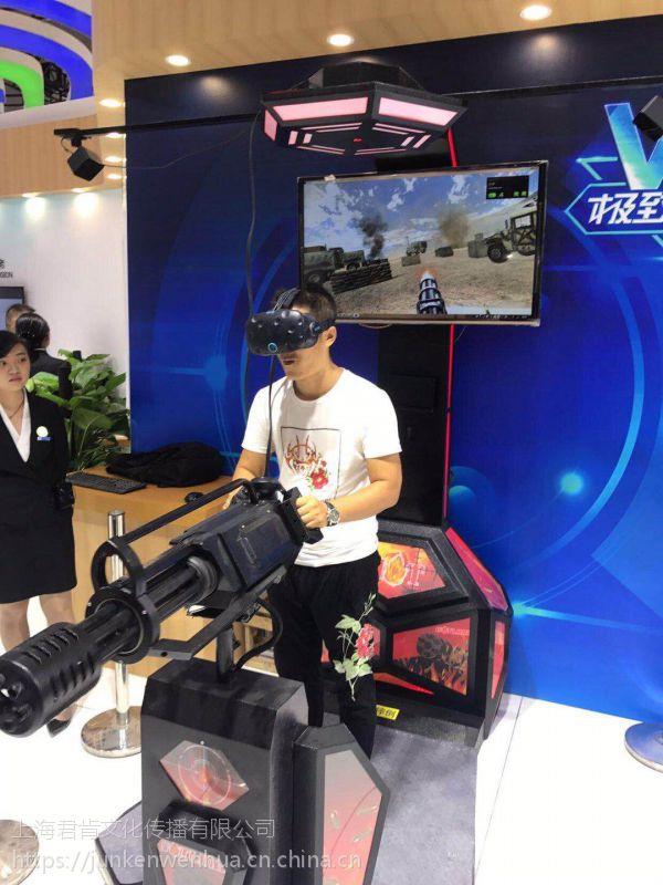 VR赛车 VR自行车 VR加特林 出租