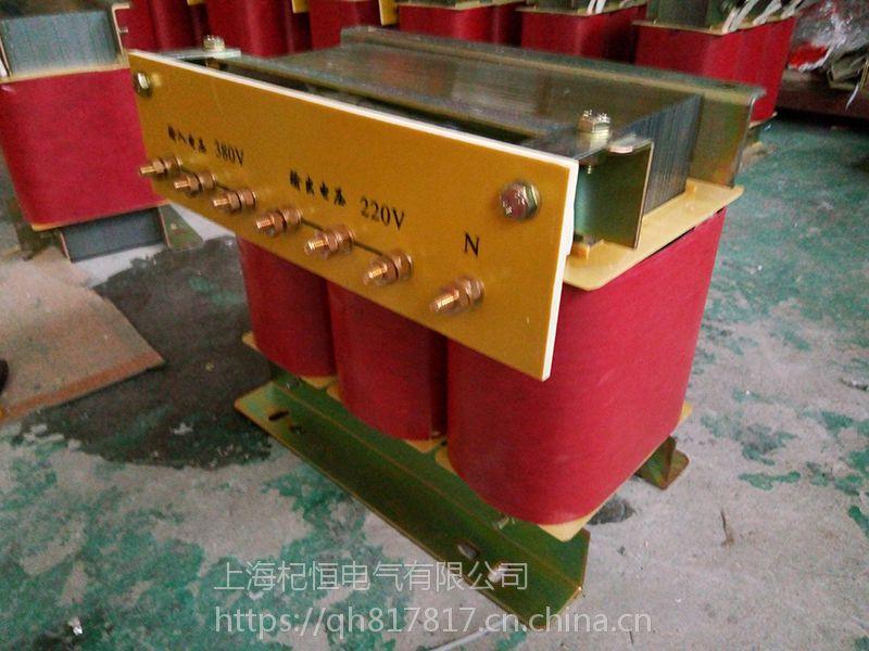 三相变压器380V变220V转200V伺服变压器3KVA4KW5KW20KW控制干式