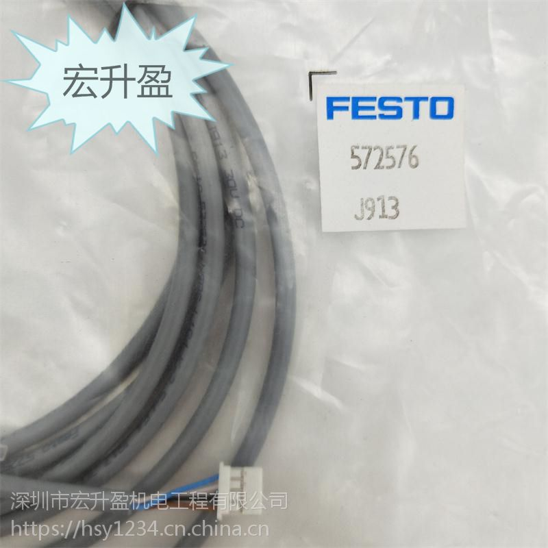 实物图FESTO/费斯托NEBU-M12G5-K-2.5-M8G4连接电缆554036特价销售