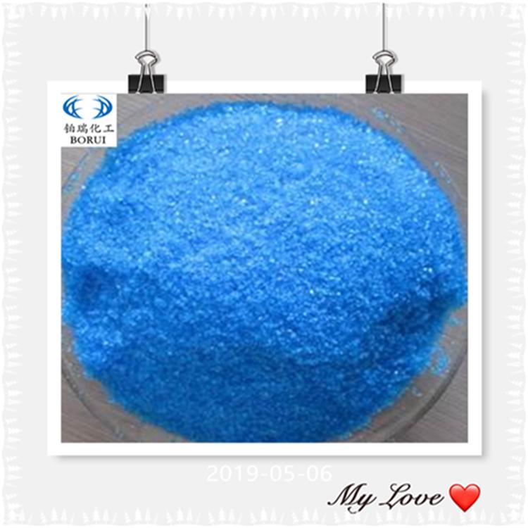 硫酸铜 蓝矾 工业级硫酸铜厂家直销 价格优惠