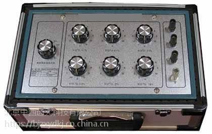 中西(LQS促销)接地电阻表检定装置 型号:NSL02-JD-1B库号:M347800