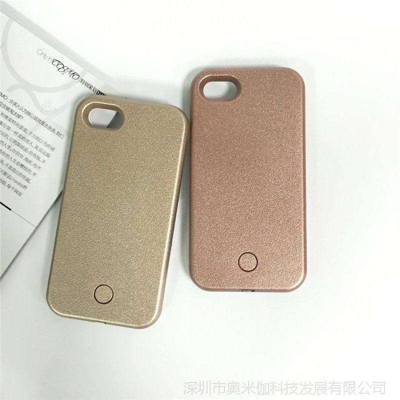 美国中性1代发光手机壳iphone6补光灯6s/5s手机壳苹果7自拍7plus