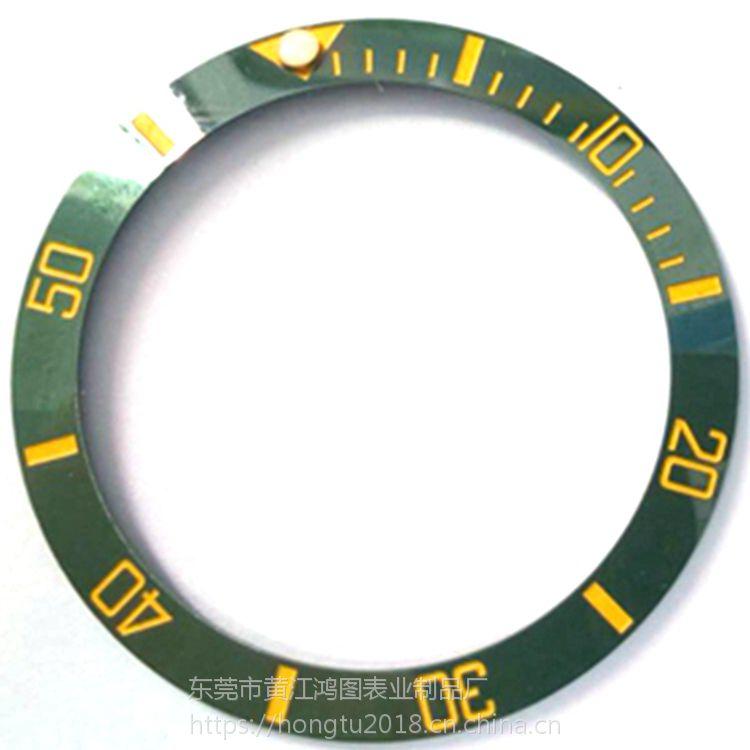 欢迎来版订做东莞鸿图手表陶瓷圈外直径40mm