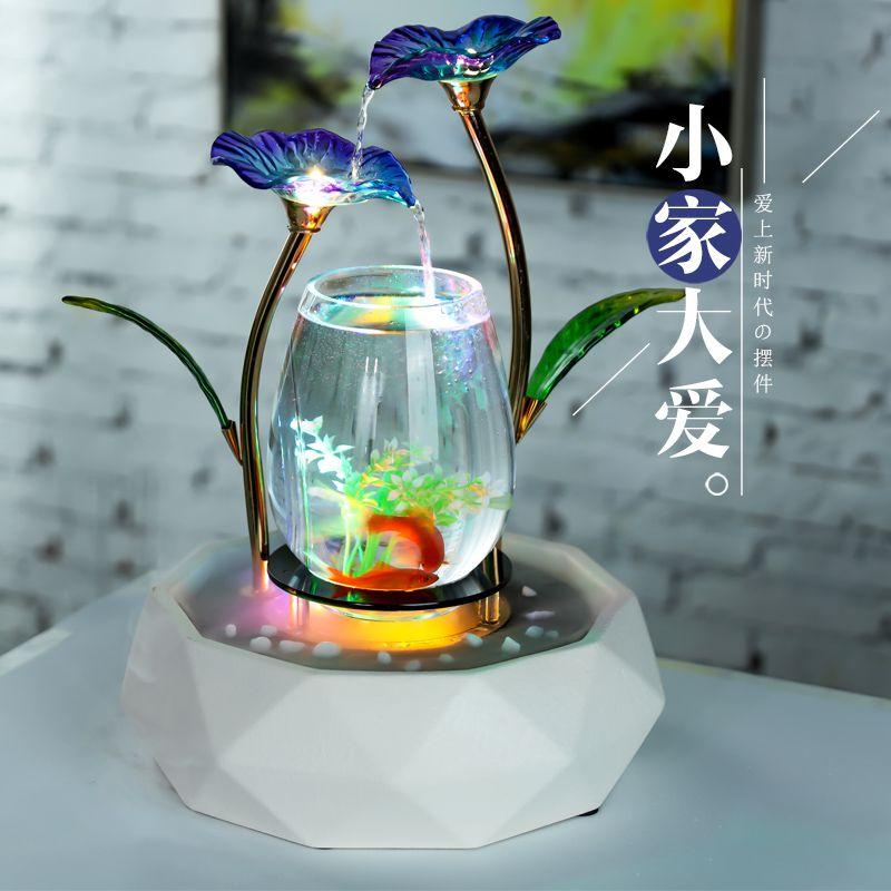 流水摆件鱼缸客厅电视柜摆件陶瓷喷泉水景家庭摆设工艺品乔迁礼物