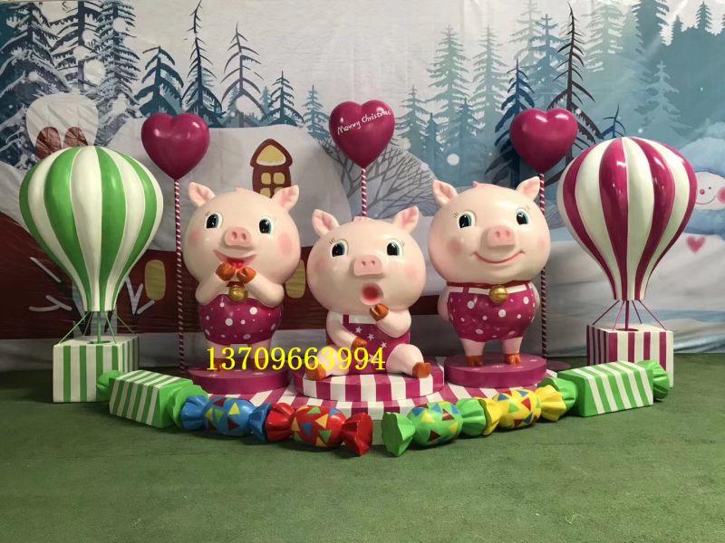 打造春节猪年新气象玻璃钢卡通猪形象雕塑