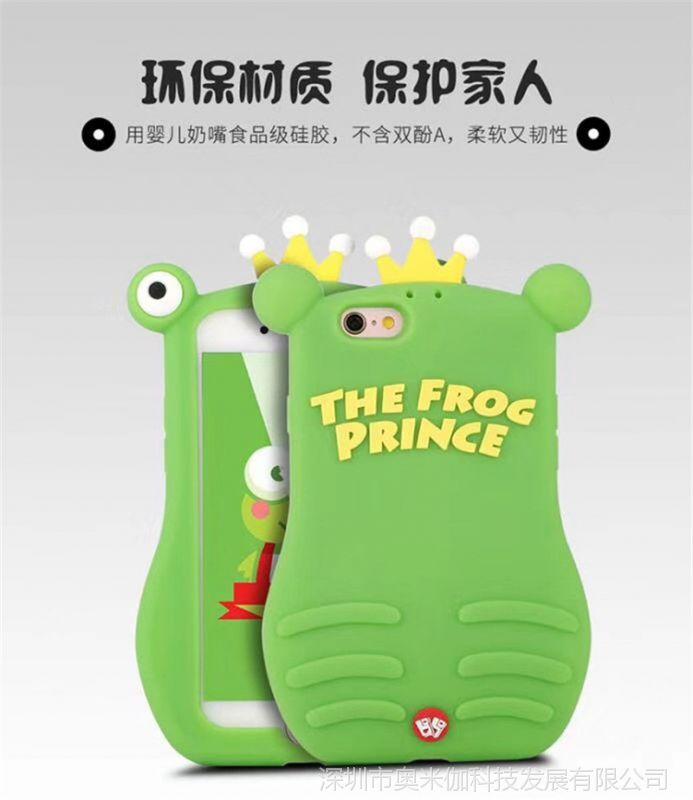 创意卡通青蛙iphone7plus会动的手机壳苹果x硅胶可爱挂绳6sp软壳