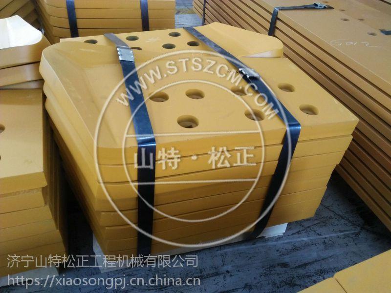 专业小松刀板 刀片 195-71-61930 山特松正 小松报价 生产加工厂家