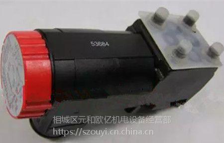 德国原装DZ52-120Z300R024/OH哈雷电磁阀